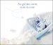 http://polographiste.com/files/gimgs/th-22_22_couv-cd-etoile-du-matin.png